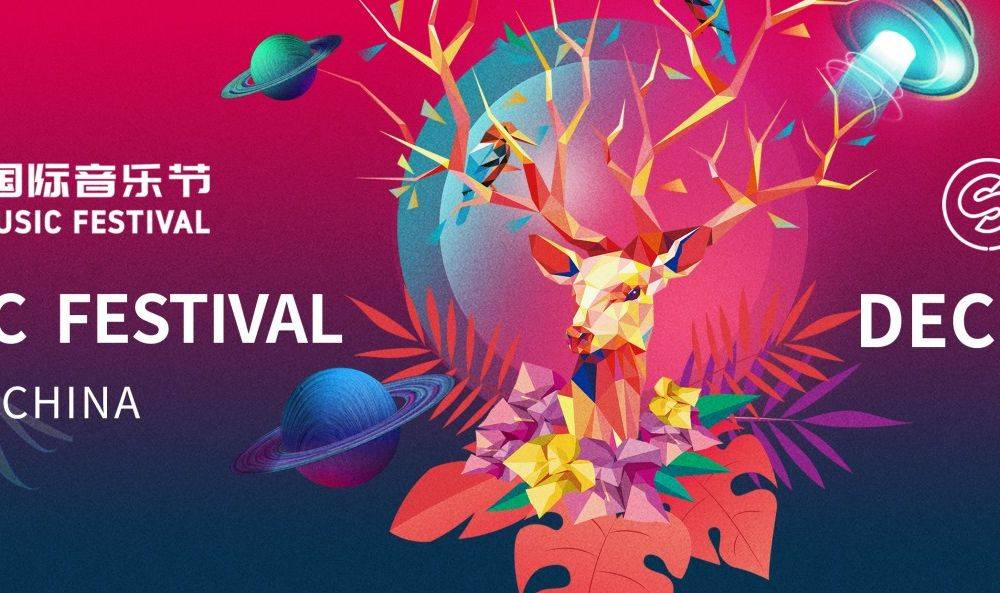 Spinnin' Sessions | ISY Music Festival 2018